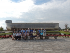 St. Matthews Ark Encounter 2017