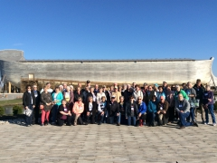 Ark Encounter 1 2018